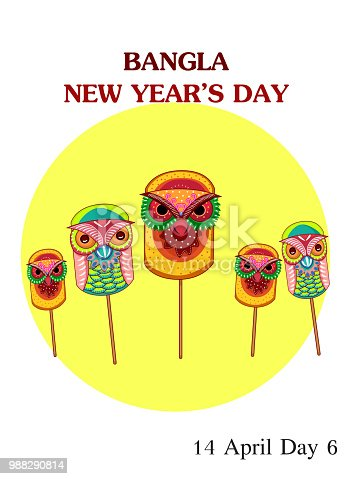 Vector Illustration of Bangla New Year's Day
