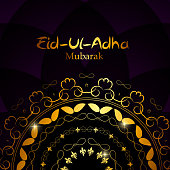 Vector Illustration of Beautiful Greeting Card Design  'Eid Adha' (Festival of Sacrifice) EPS10