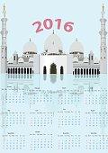 vector illustration of calendar 2016 style arabic islamic