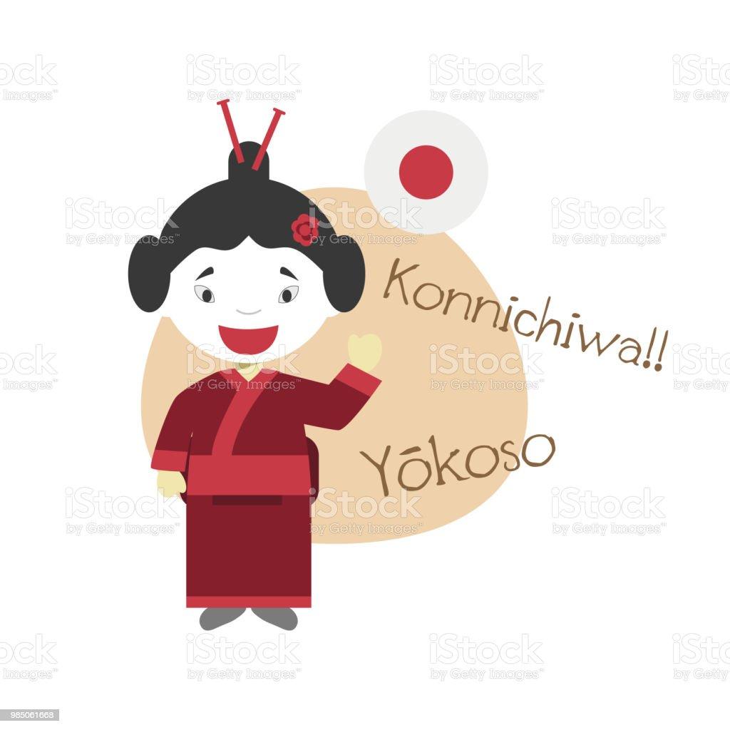 ベクトル漫画文字挨拶のイラストと日本語で歓迎 アジア大陸のベクター