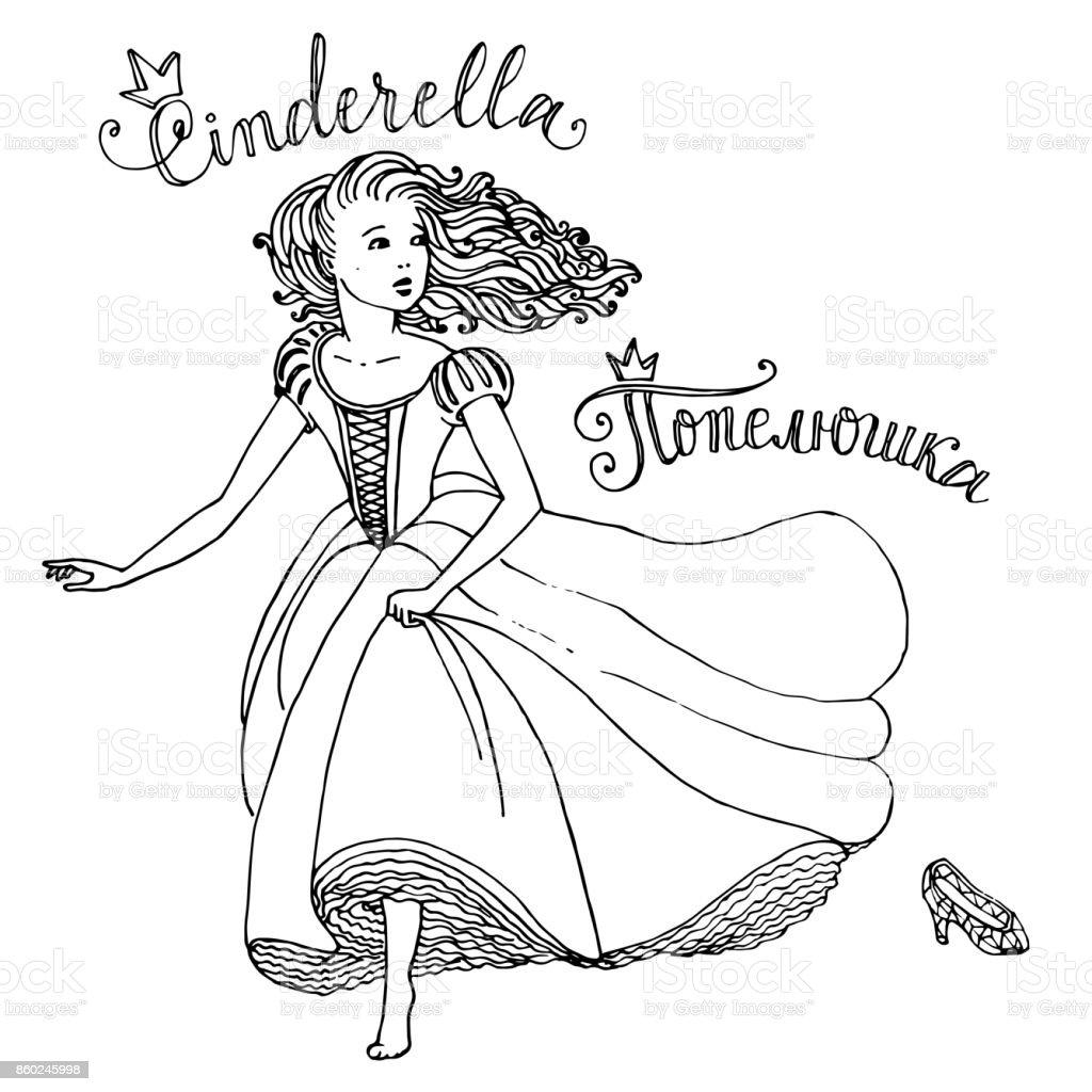 Vektor-Illustration von Cinderella verloren ihre Kristall-Schuh – Vektorgrafik