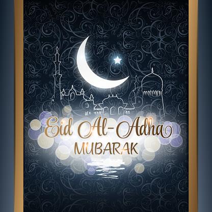 Vector illustration of Eid Al Adha Mubarak background with mosque