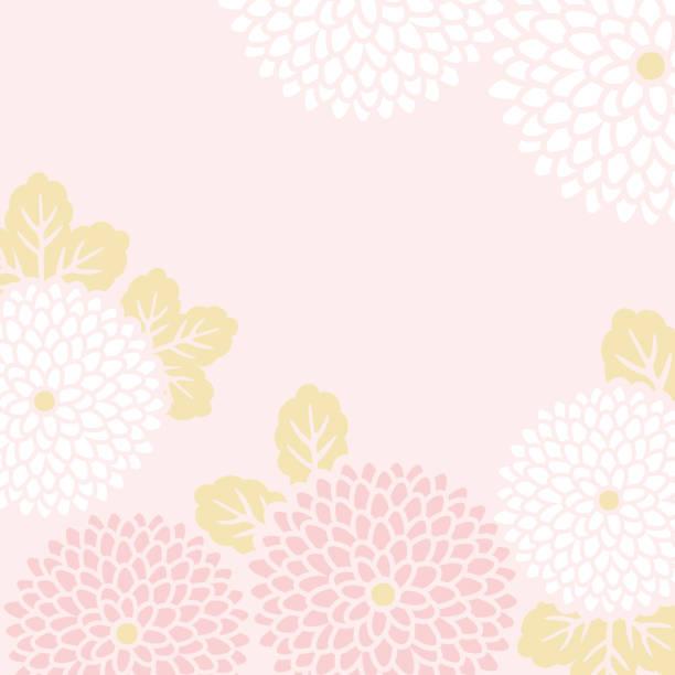 幾何学的な花のベクトル イラスト ベクターアートイラスト