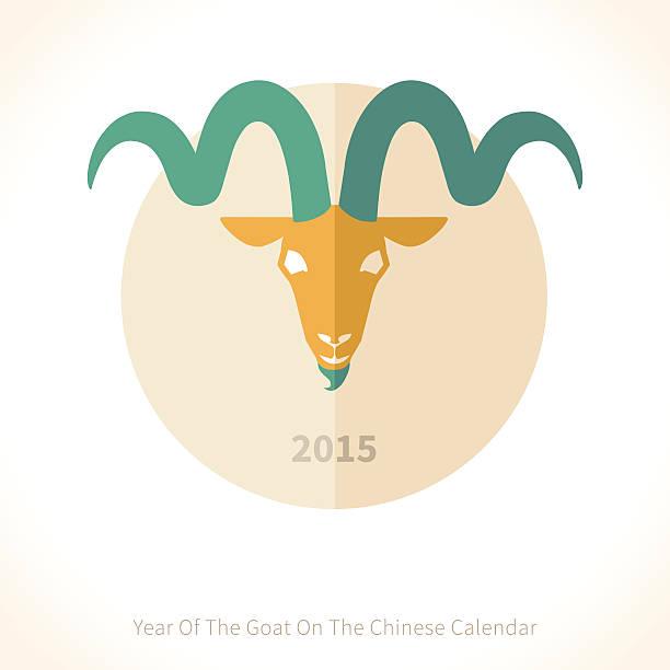 vektor-illustration der ziege, symbol, 2015. - bergziegen stock-grafiken, -clipart, -cartoons und -symbole