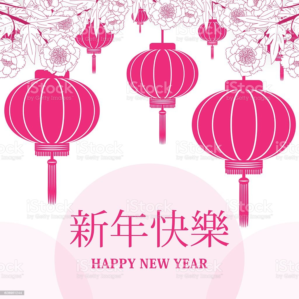 vector illustration of happy chinese new year card stock