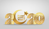 Vector illustration of happy new year 2020 gold numeral with silver snowflakes ornament on white  background with golden moon and star-muslim symbol. Year of the Rat for Chinese calendar