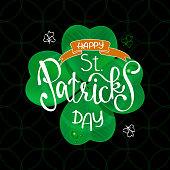 Vector illustration of Happy Saint Patrick's Day logotype