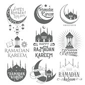 Vector illustration of islamic holy holiday Ramadan