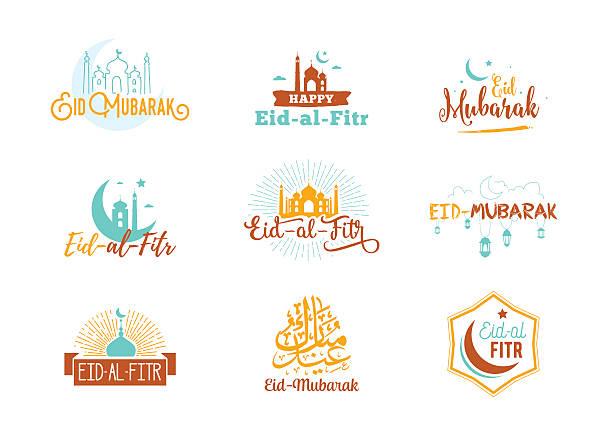 Royalty Free Eid Ul Fitr Clip Art, Vector Images