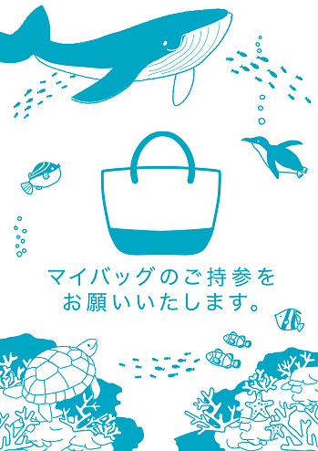 Vector  illustration of my bag and seabed fish