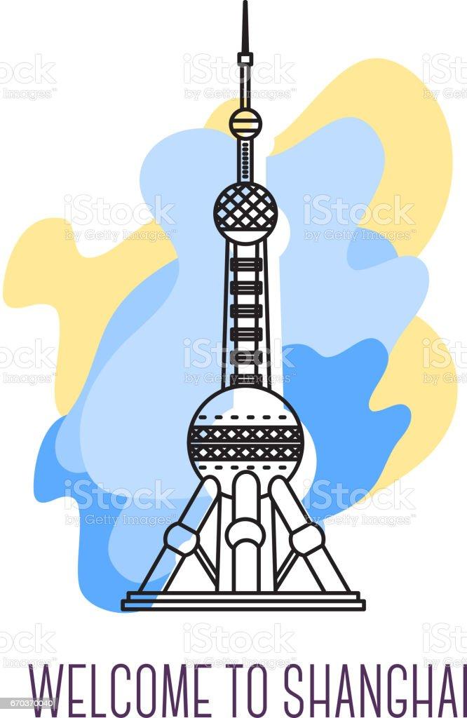 東方明珠テレビ塔のベクター イラストです上海のランドマーク中国の