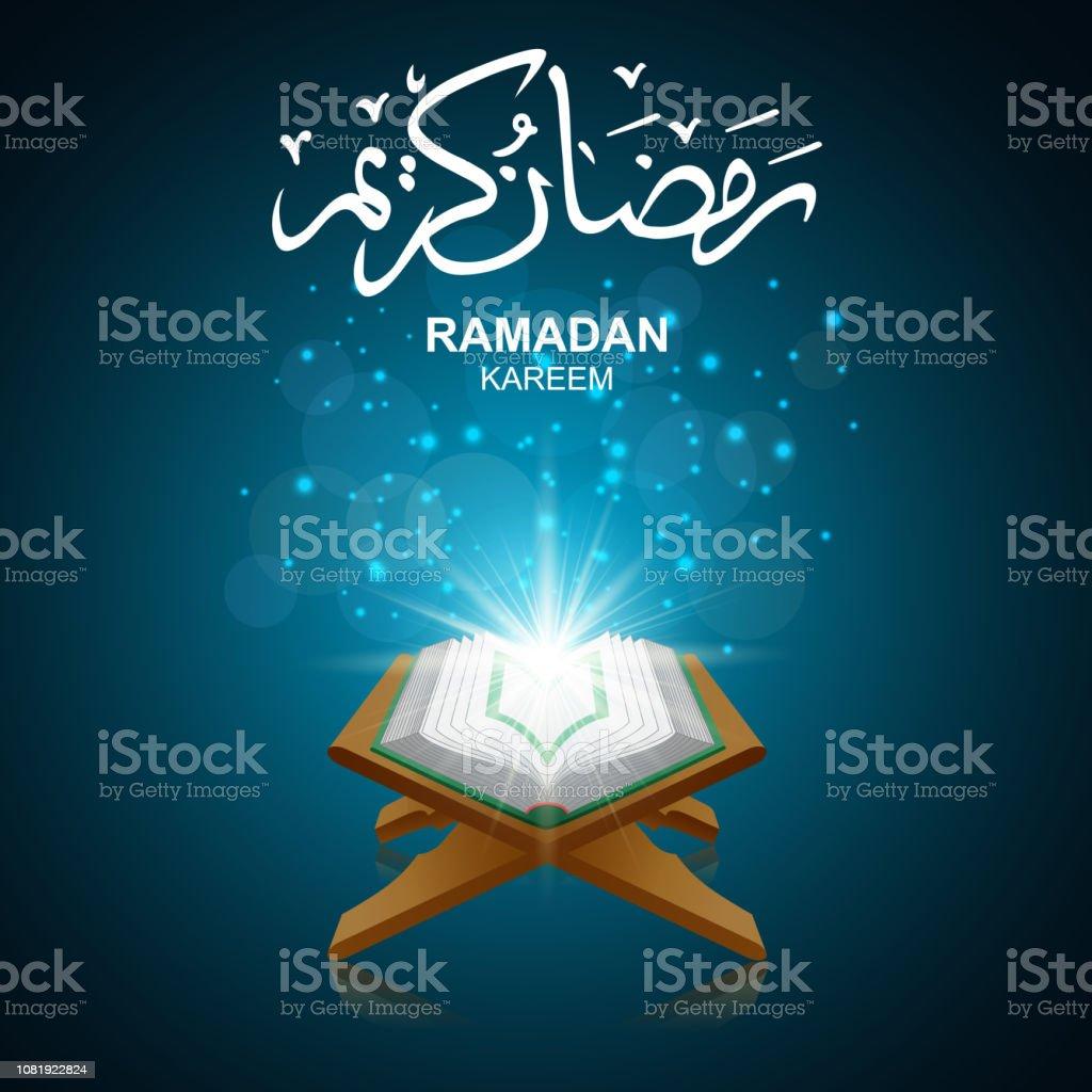 vector illustration of Ramadan Kareem