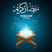 vector illustration of Ramadan Kareem