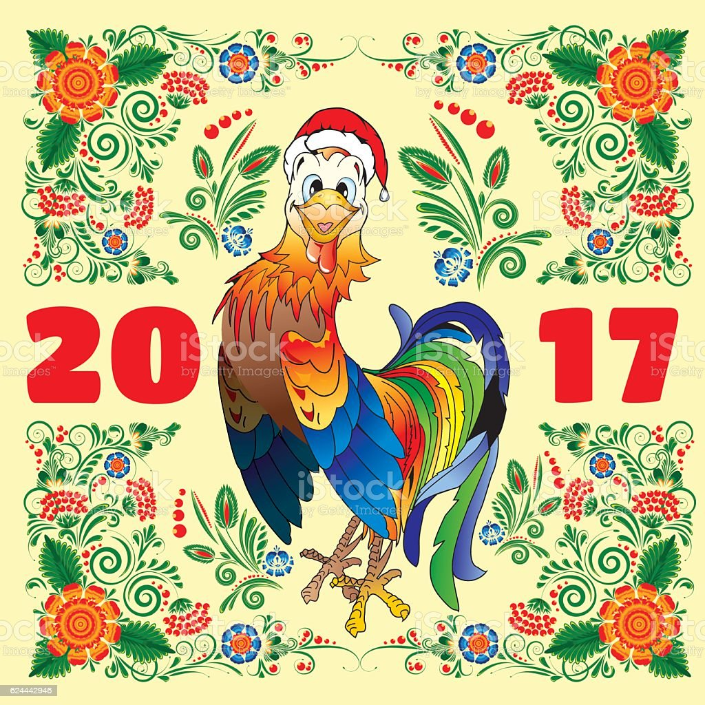 vector illustration of rooster in clothing Santa Claus, symbol of 2017 vector art illustration
