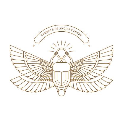 Vector illustration of the Egyptian scarab beetle, personifying the god Khepri