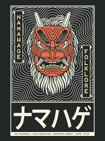 Vector illustration of the traditional Japanese Namahage mask.