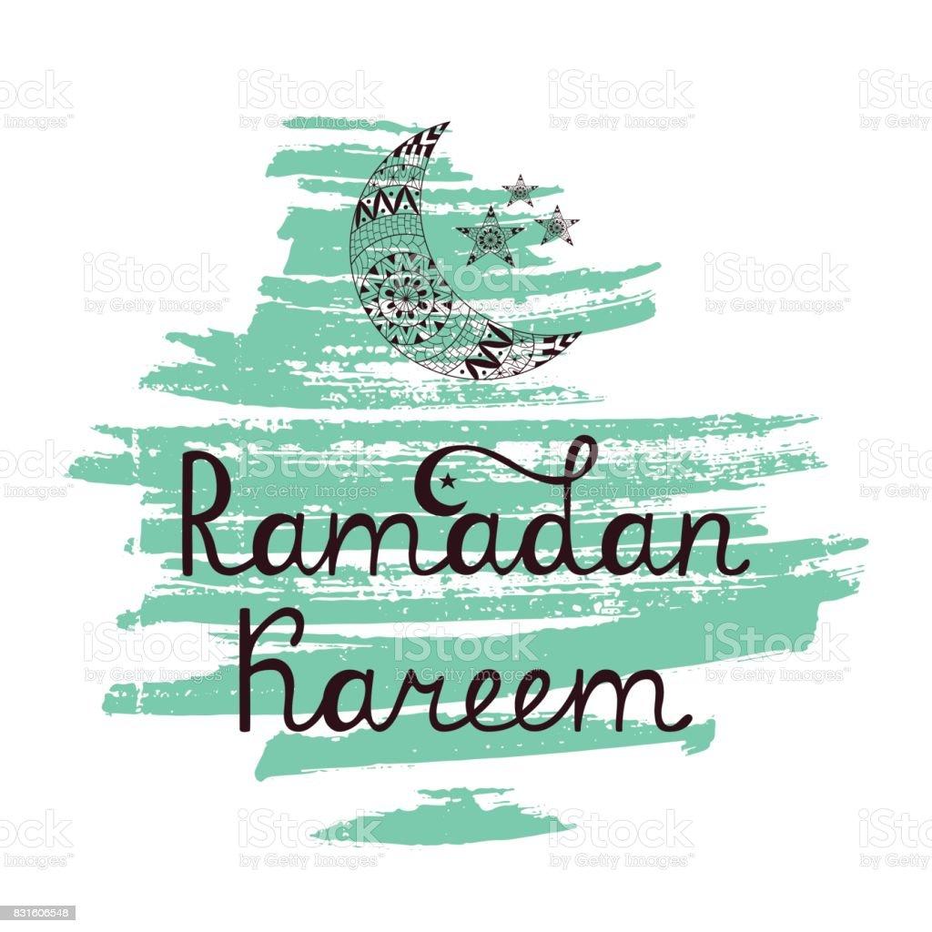 Vector Illustration Ramadan Kareem. vector art illustration