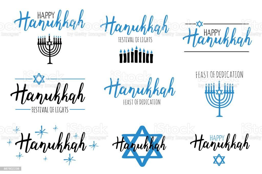 Set vector illustration de Hanukkah heureux. - Illustration vectorielle