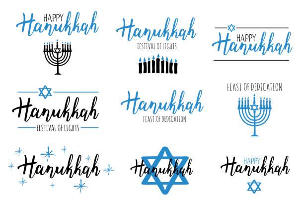 ilustraciones, imágenes clip art, dibujos animados e iconos de stock de conjunto de ilustración de vector de feliz hanukkah. - jánuca