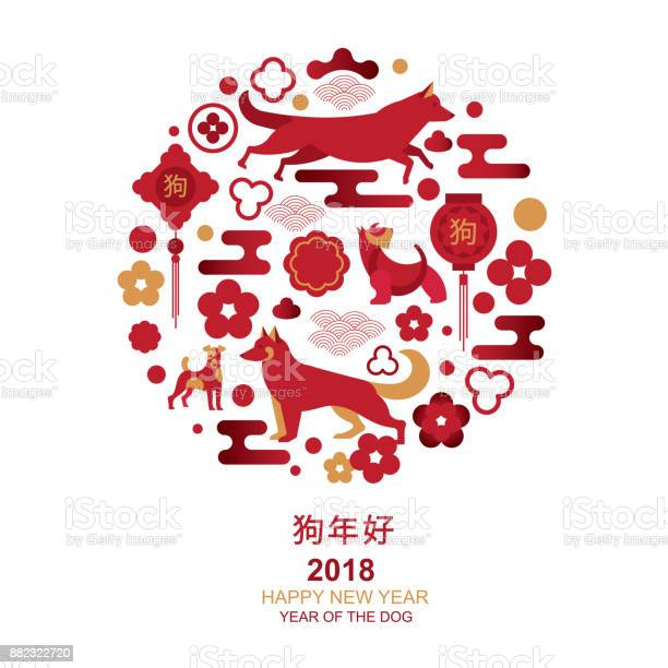 Vector illustration with dogs clouds flowers and chinese lanterns vector id882322720?b=1&k=6&m=882322720&s=612x612&h=pbq9al420srzsw5vjkebumdfu122zhjj7wvfrajv0qw=
