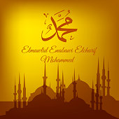 vector illustration with mosque, arabic calligraphy translation : Name of Prophet Muhammad,