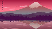 Vector illustration with Mount Fuji, characters: Morning Mount Fuji, Japanese volcano at sunset, dusk, mountain landscape