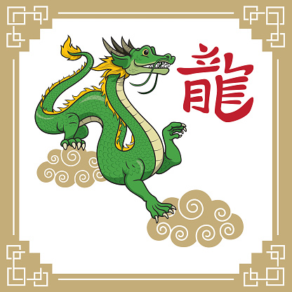 Vector illustration Year of the Dragon, the 12 Chinese Horoscope Animals isolated on white background. Chinese Calendar or Chinese Zodiac Sign concept. Cartoon characters. Education and school kids coloring page, printable, activity, worksheet, flashcard.