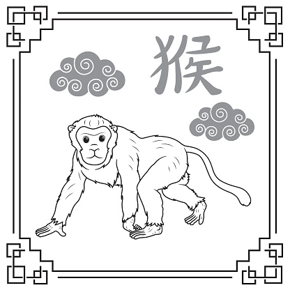 Vector illustration Year of the Monkey, the 12 Chinese Horoscope Animals isolated on white background. Chinese Calendar or Chinese Zodiac Sign concept. Cartoon characters. Education and school kids coloring page, printable, activity, worksheet, flashcard.