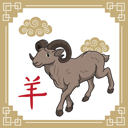 Vector illustration Year of the Sheep, the 12 Chinese Horoscope Animals isolated on white background. Chinese Calendar or Chinese Zodiac Sign concept. Cartoon characters. Education and school kids coloring page, printable, activity, worksheet, flashcard.