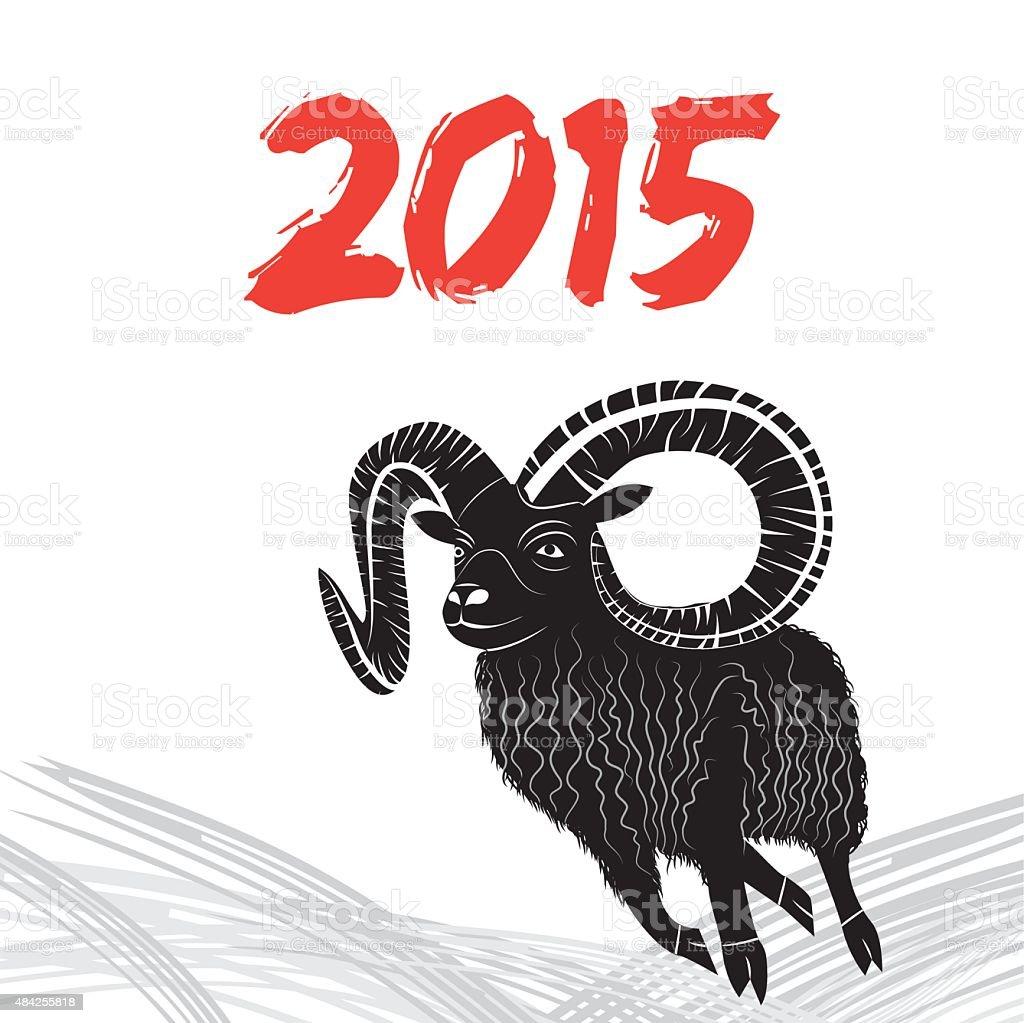 ベクトル画像のヤギや羊 ベクターアートイラスト