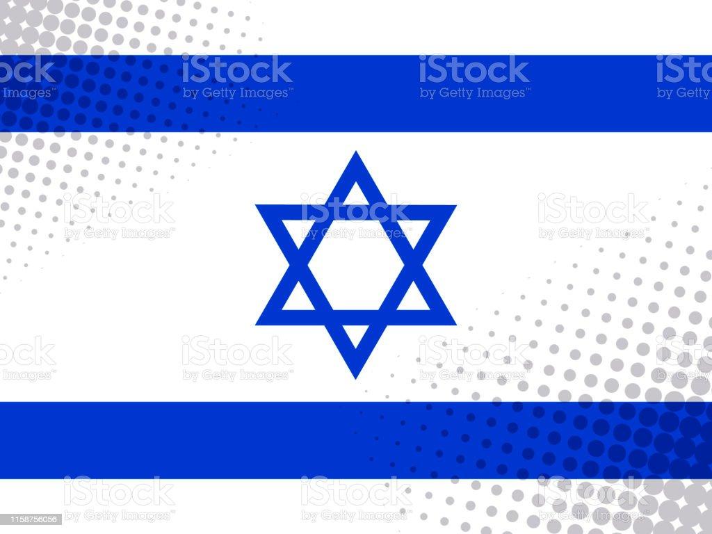 Israel texture