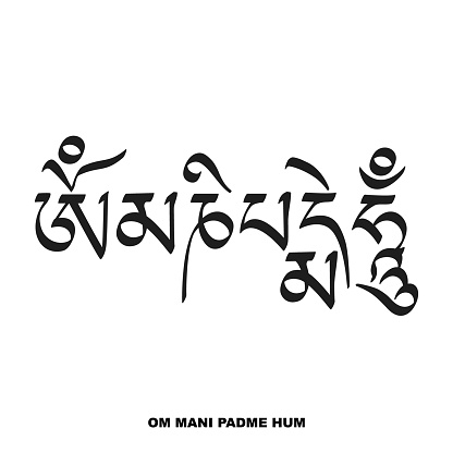 vector image with Buddhist mantra Om mani padme hum