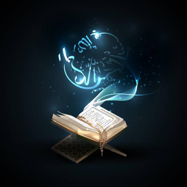ilustrações de stock, clip art, desenhos animados e ícones de vector islam kuran ramadan islamic arabic symbolism. - cora��o
