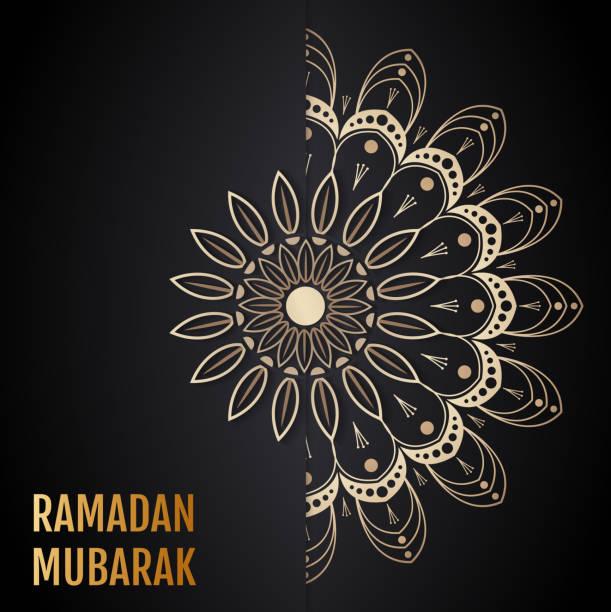 Vector islamic background. Ramadan Mubarak. vector art illustration