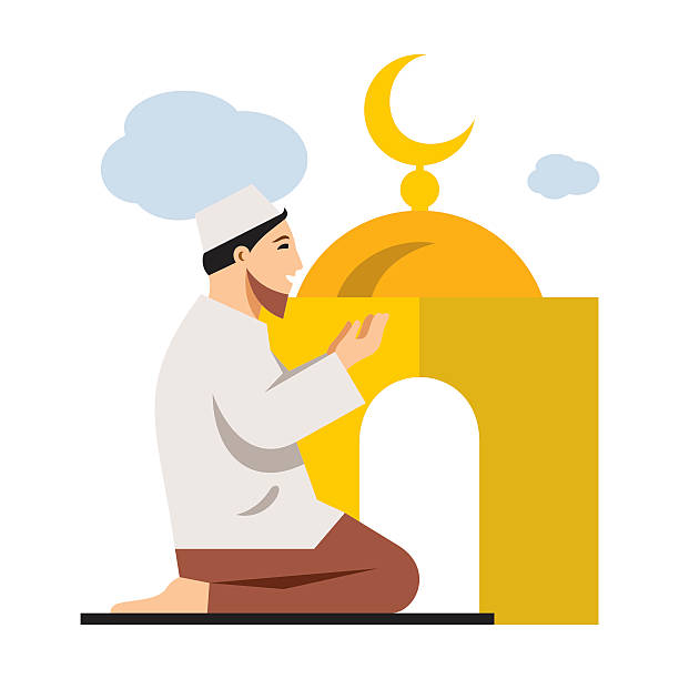 Best Muslim Praying Illustrations, Royalty-Free Vector ...