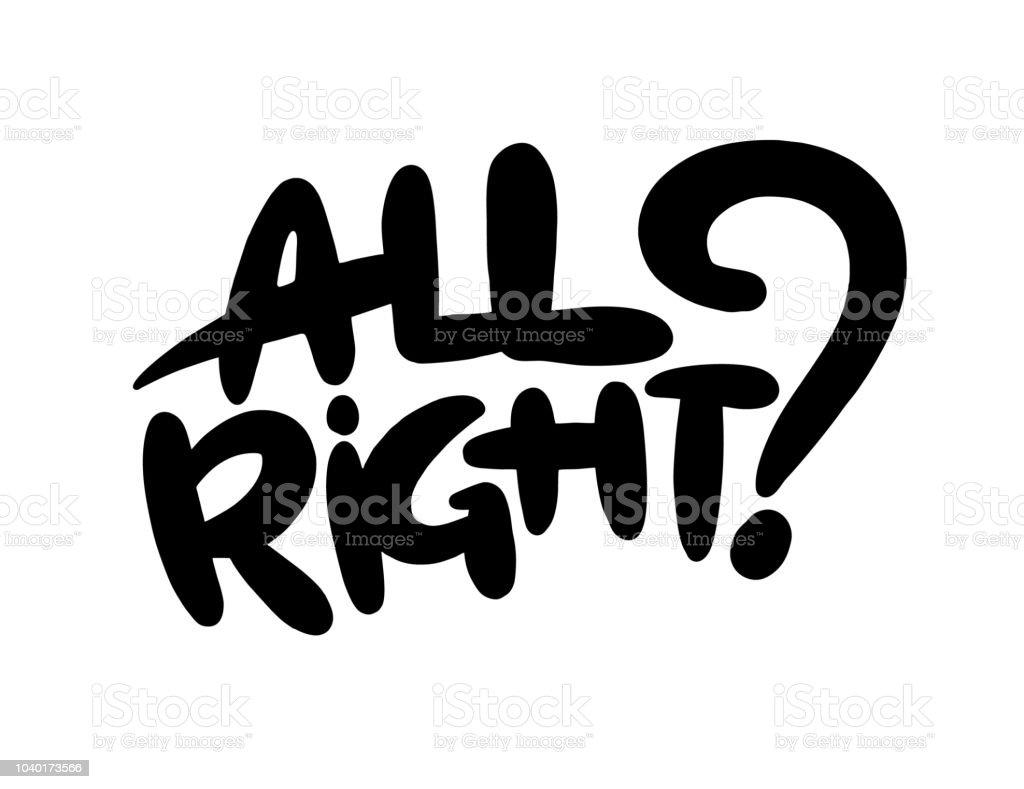 すべての権利は分離されたベクトルよく出来ましたすべて完全に