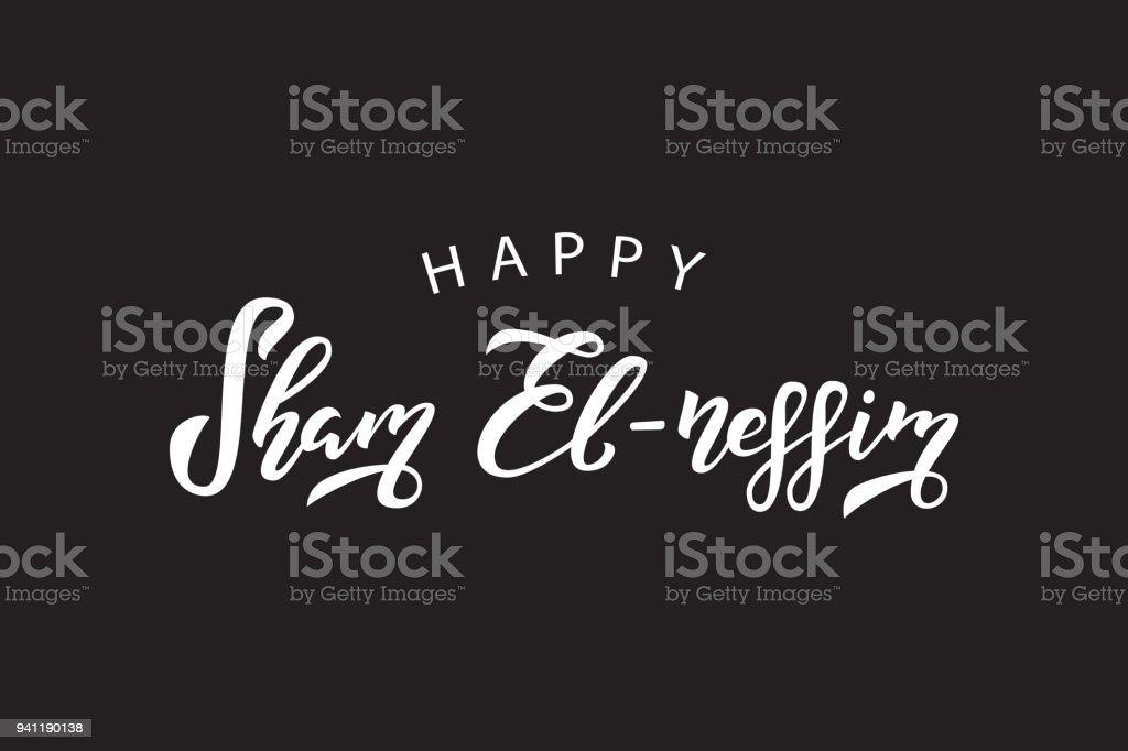 Vector isolated handwritten lettering logo for sham elnessim easter banner sign calligraphy easter egg hebrew script m4hsunfo