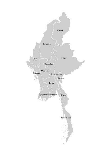 stockillustraties, clipart, cartoons en iconen met vector geïsoleerde illustratie van vereenvoudigde administratieve kaart van myanmar. grenzen en namen van de provincies (gebieden). grijze silhouetten. wit overzicht - myanmar