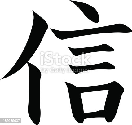 Thin Kanji means