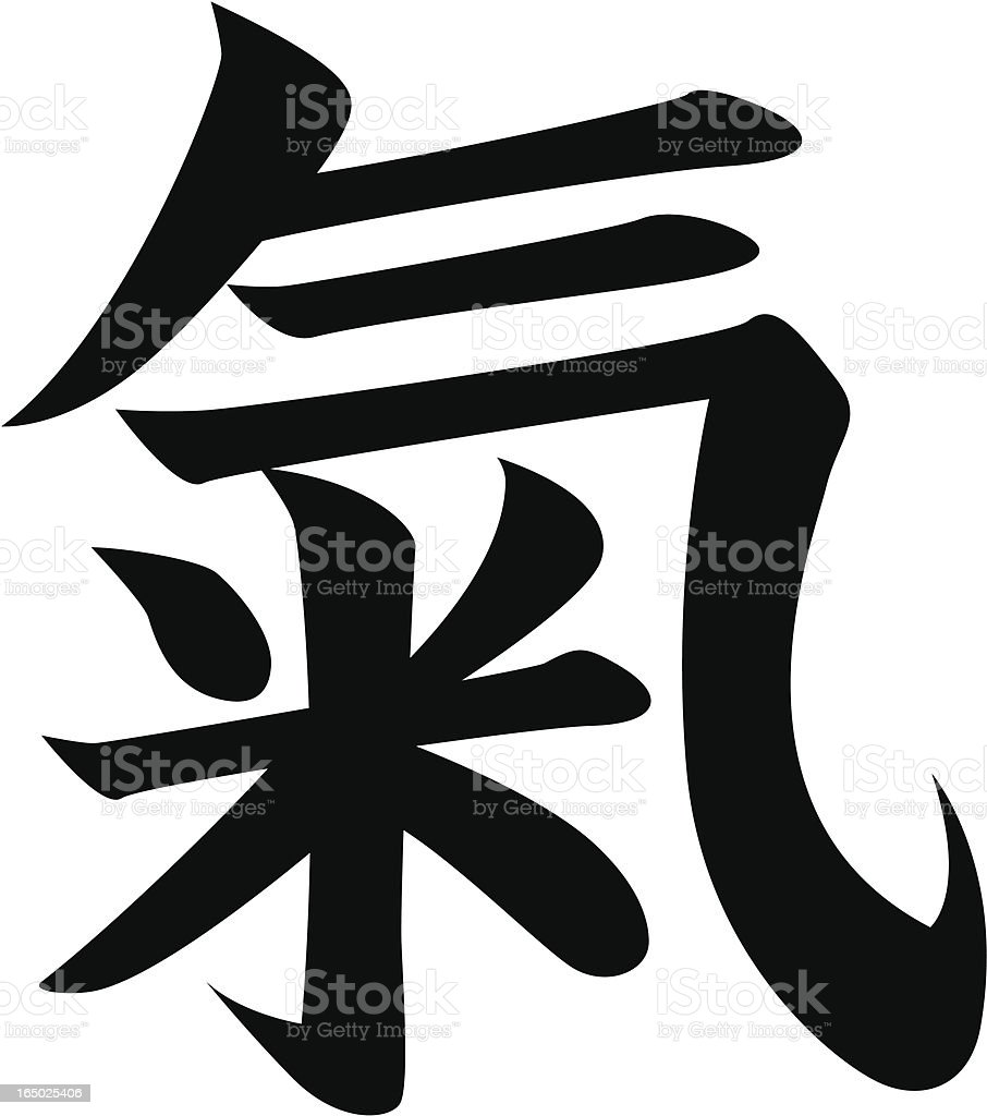 Vector japanese kanji character spirit mind force stock