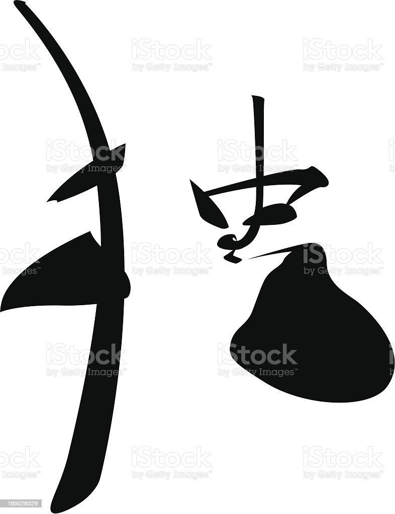 vector - Japanese Kanji SOLO,ALONE royalty-free stock vector art