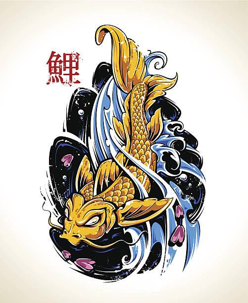bildbanksillustrationer, clip art samt tecknat material och ikoner med vector koi fish - japanskt ursprung
