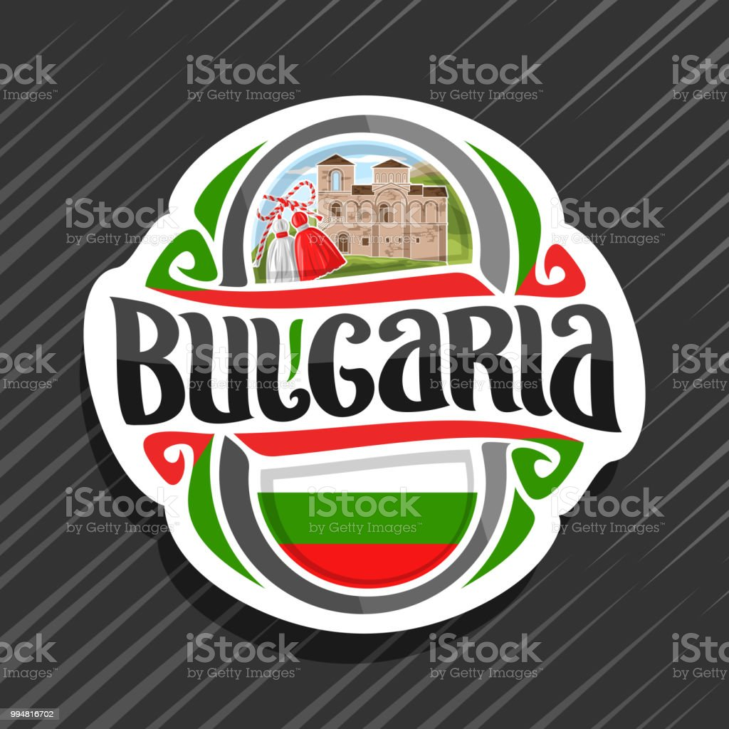Vector label for Bulgaria vector art illustration