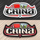 Vector label for China