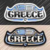 Vector label for Greece