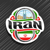 Vector label for Iran