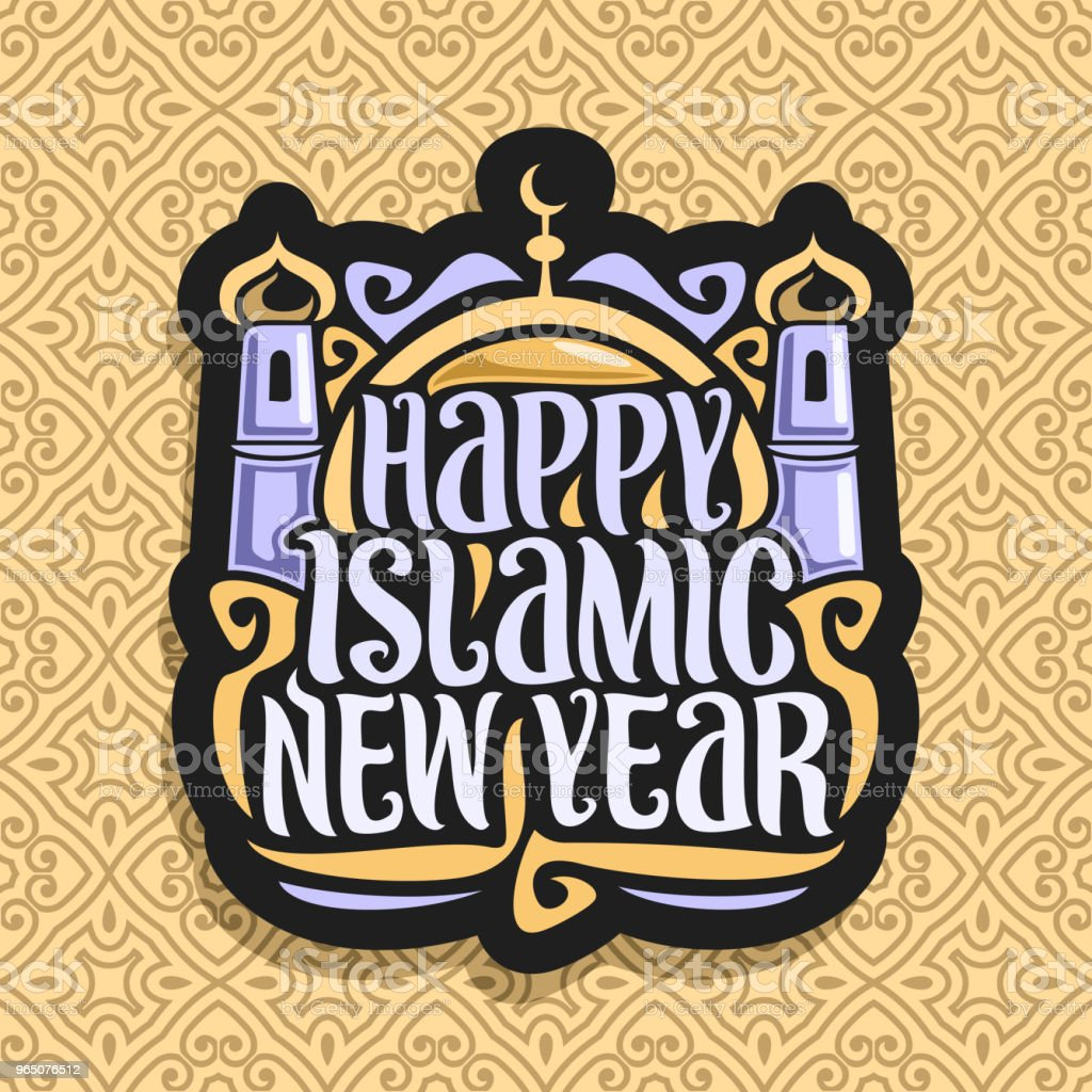Vector label for Islamic New Year vector label for islamic new year - stockowe grafiki wektorowe i więcej obrazów ad-dauha royalty-free