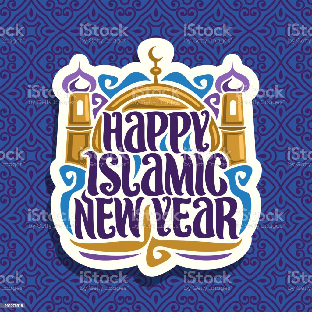 Vector label for Islamic New Year royalty-free vector label for islamic new year stock illustration - download image now
