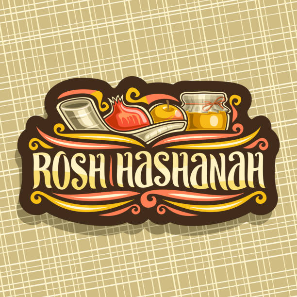 vector label for jewish holiday rosh hashanah - rosh hashana stock illustrations