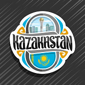 Vector label for Kazakhstan